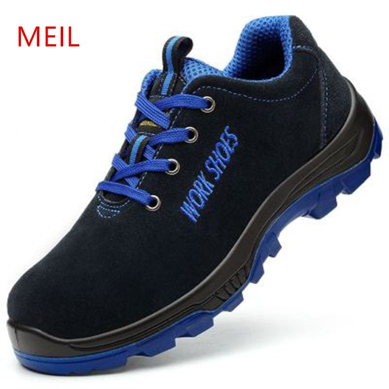 MEIL Men's Breathable Steel Toe Safety Shoes with Puncture Proof Midsole Slip Resistance Light <font><b>Weight</b></font> Work Boot