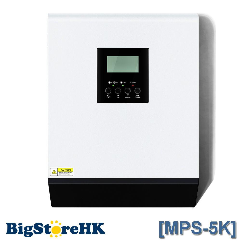 MPS-5K 5KVA Pure Sine Wave Hybrid Inverter 48VDC Input 220VAC Output Built-in MPPT Solar Charge Controller New Arrival