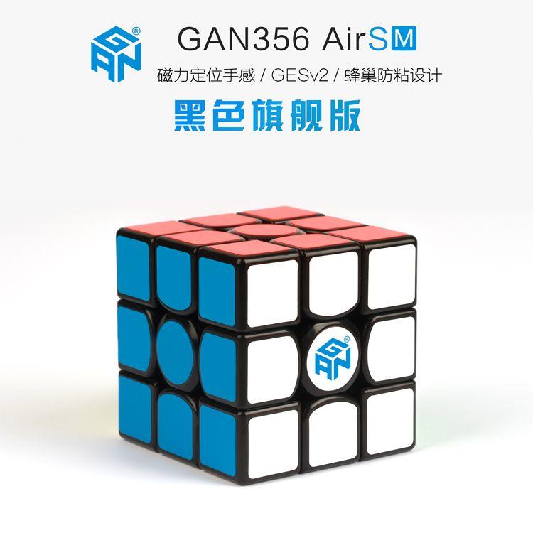 Gan356 Air SM 3x3x3 Скорость Cube Black Magic Cube Ган Air SM Магнитная 3x3X3 Скорость Cube Ганс 356 воздуха SM головоломки Игрушечные лошадки для детей