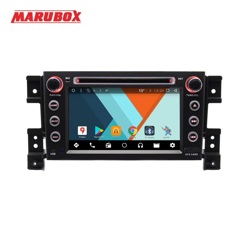 MARUBOX 7A905MT3 Car Multimedia Player for Suzuki Grand Vitara,Quad Core,Android 7.1,GPS,Radio,Bluetooth,DVD
