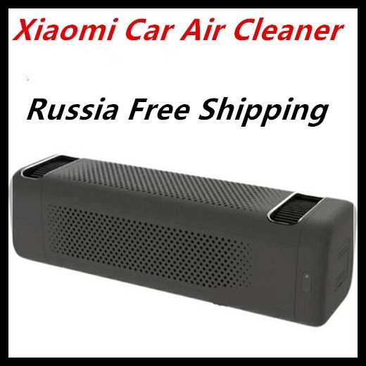 2016 Original Xiaomi Car Air Cleaner Smart Purifier Mijia Brand CADR 60m3/h Purifying PM 2.5 Detector Smartphone Remote Control