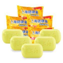 2017 Cheapest Hotest 85g Shanghai Sulfur Soap 4 Skin Conditions Acne Psoriasis Seborrhea Eczema Anti Fungus  Bath Healthy Clean