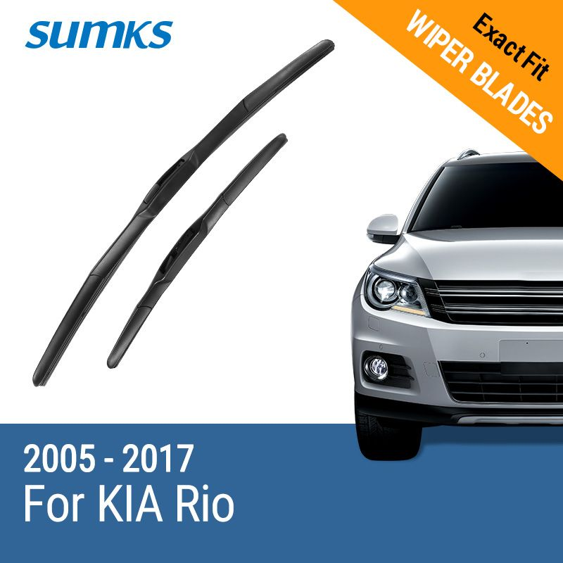 Sumks стеклоочистителей для Kia Rio 22