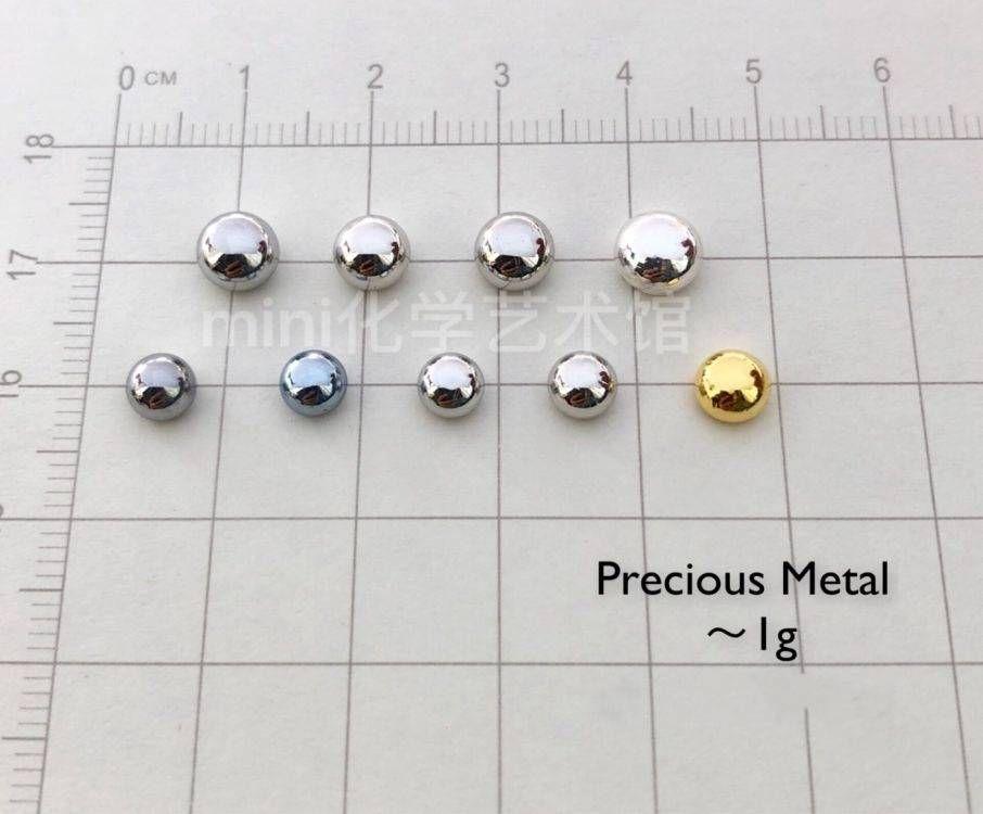 Element 1g jeder Solide Ruthenium Rhodium Palladium Silber Osmium Iridium Platin Gold Rhenium Metall