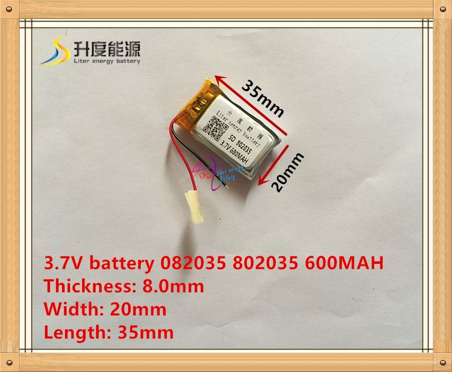 3.7V battery 082035 802035 600MAH MP3 MP4 MP5 Toy small audio battery