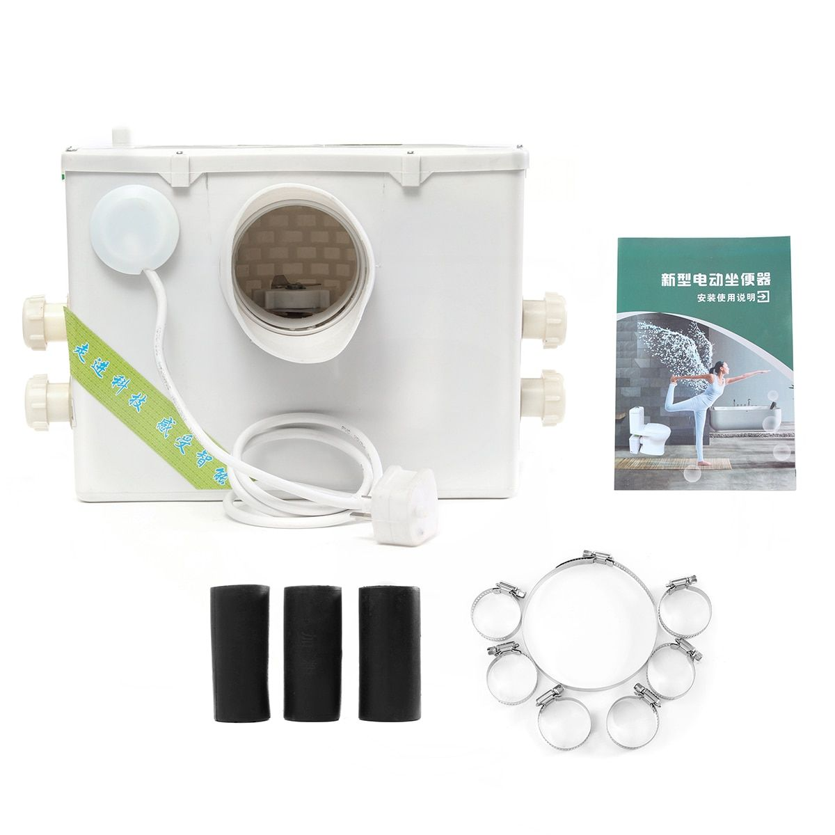 400W 2500L/h Multi-inlet Horizontal Macerator Disposal Pump Unit Toilet Sink Shower Fully Automatic for Bathroom