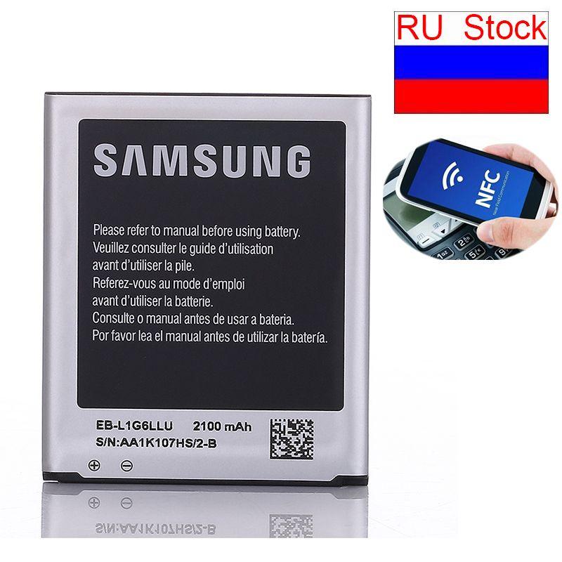 Ship from RU Stock Battery SAMSUNG Original bateria 2100mah EB-L1G6LLU For Samsung I9300 GALAXY S3 I9308 Phone Batteries NFC