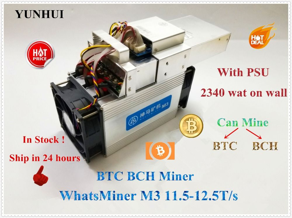 Ship in 24 hours The New Economic Asic BTC BCH Miner WhatsMiner M3X 11- 12.5T With PSU Economic Than Antminer S9 S9i T9+ E9
