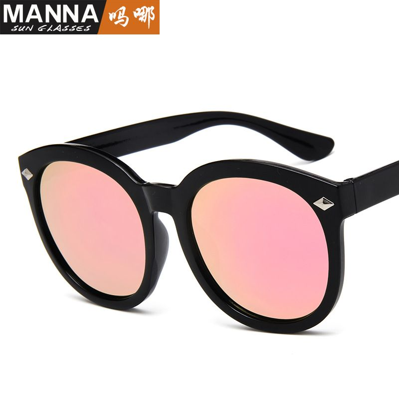 The new trend of sunglasses and RETRO SUNGLASSES fashion sunglasses nail all-match M