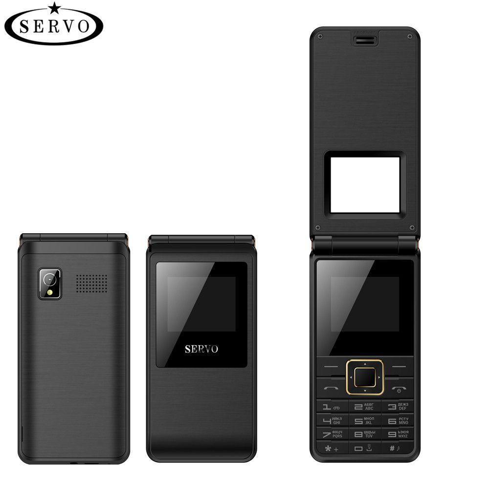 SERVO 2017 Flip Phone 1.77