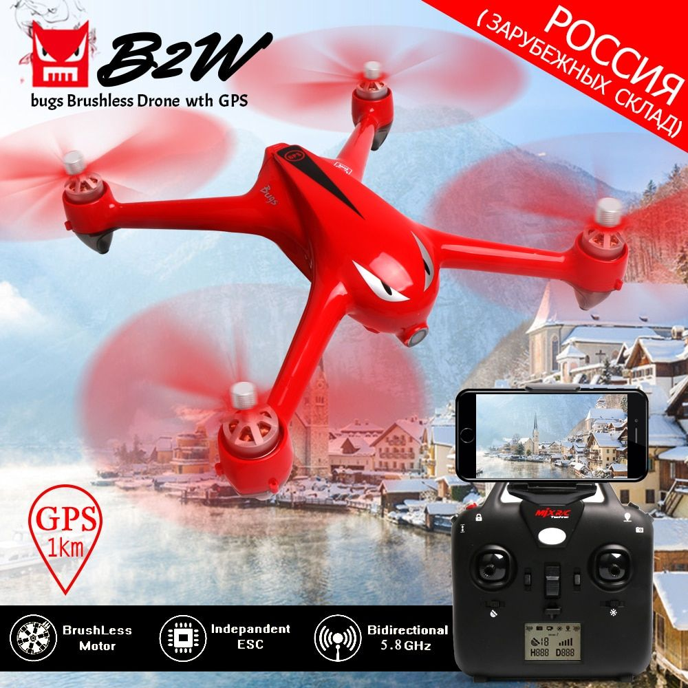 MJX Bugs 2W & B2W GPS FPV RC Drone With 1080P Camera Brushless Motor 5.8G 6-Axis Wifi RC Quadcopter Helicopter VS MJX B2C