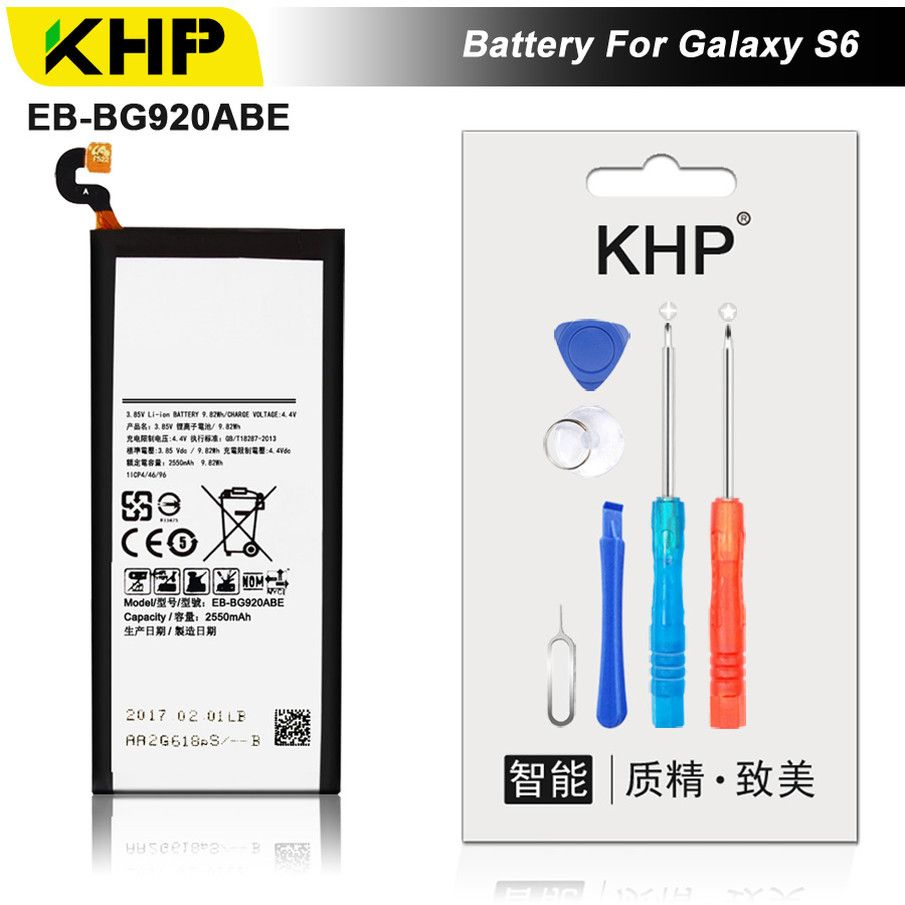KHP 2017 Original KHP Phone Battery For Samsung Galaxy S6 G920 G9200 G920F Battery EB-BG920ABE Replacement Mobile Battery