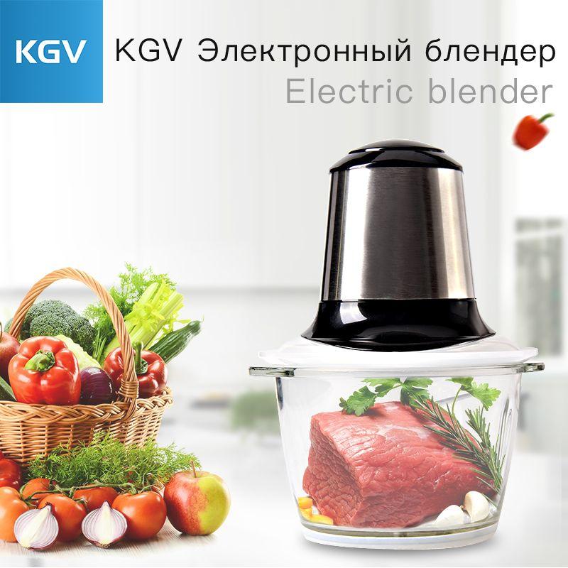 KGV mixer desktop kitchen food stainless steel processor soy milk machine juicer home appliances smoothie blender multifunction