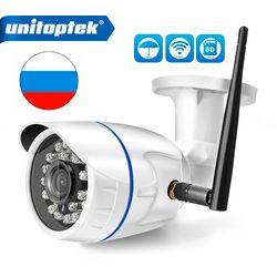 HD 720 P 960 P wifi ip-камера 1080 P наружная беспроводная камера наблюдения домашняя камера безопасности камера onvif CCTV TF слот для карт приложение CamHi