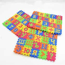 Hot Jual Alfabet Rusia Huruf Mainan Bayi Matras Puzzle 55*55 Mm Karpet Bayi Bahasa Rusia Busa Belajar mainan