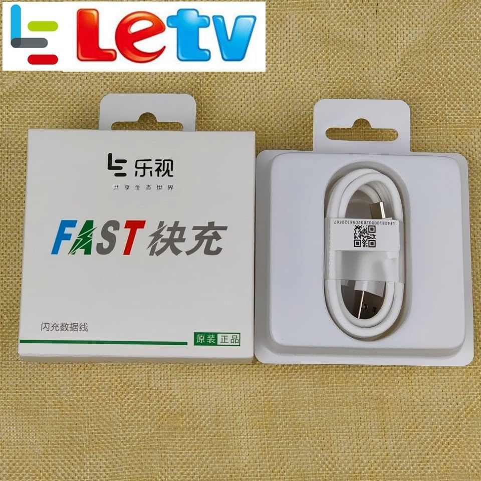 Original Letv le max2 2 pro 1s/pro dash cable 3A USB to Type C fast  charging cable leeco Type-C quick data cable