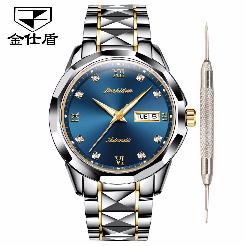 Men's watches Male watch luxury brand well-known brand JSDUN Japan relogio masculino automatic mechanical watch men luminescent