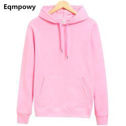 Eqmpowy 2017 New brand Hoodie Streetwear Hip Hop Solid pink Black gray Hooded Hoody Mens Hoodies and Sweatshirts Size XXL