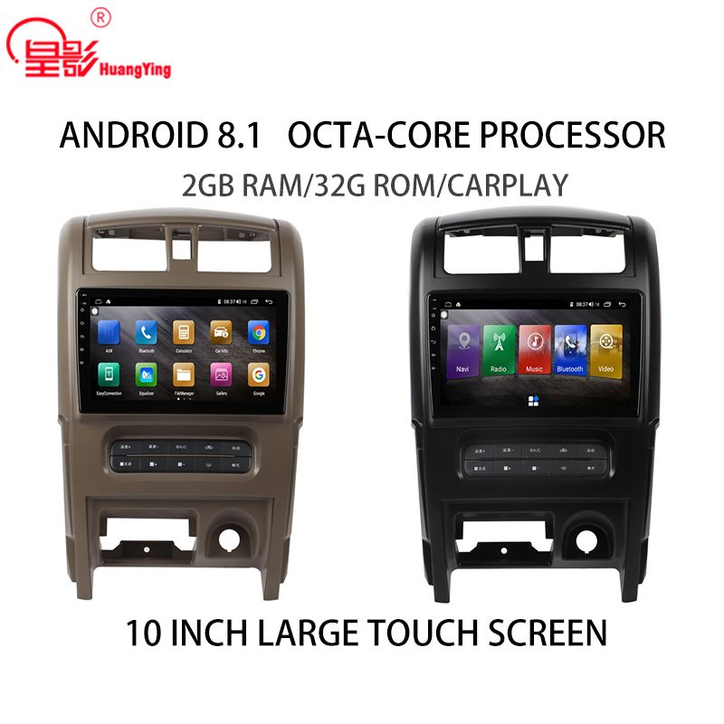 Android 8.1 octa core Mail T820 auto radio multimedia video player GPS navi Bluetooth 8,0 Handfree 10 zoll 4 + 64 GB für HAVAL H3