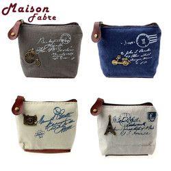 Hot Girl Retro Coin Bag Purse Wallet Card Case Handbag Gift Eiffel Tower drop shipping 0807