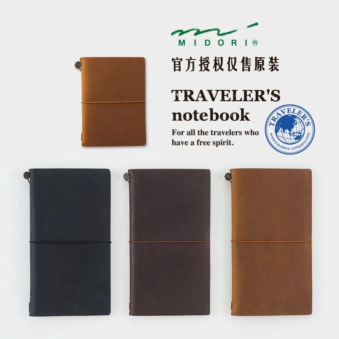 MIDORI reisende reisenden der leder journal notebook regelmäßige passport version journaling einsätze innere seite Aufkleber
