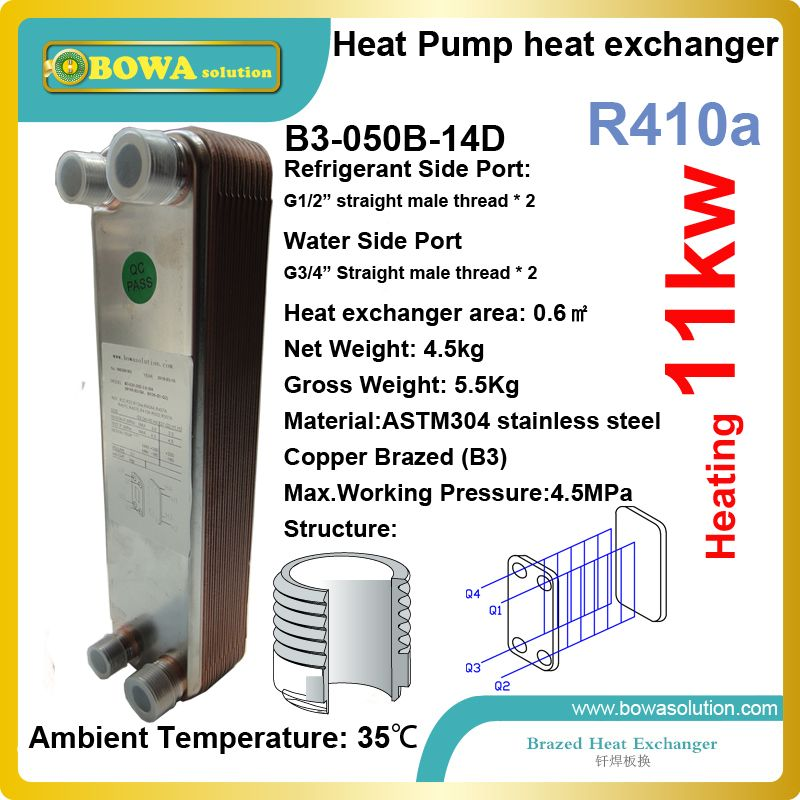 11kw heating capacity R410a to water high pressure plate heat exchanger used in R410a heat pump air conditioner