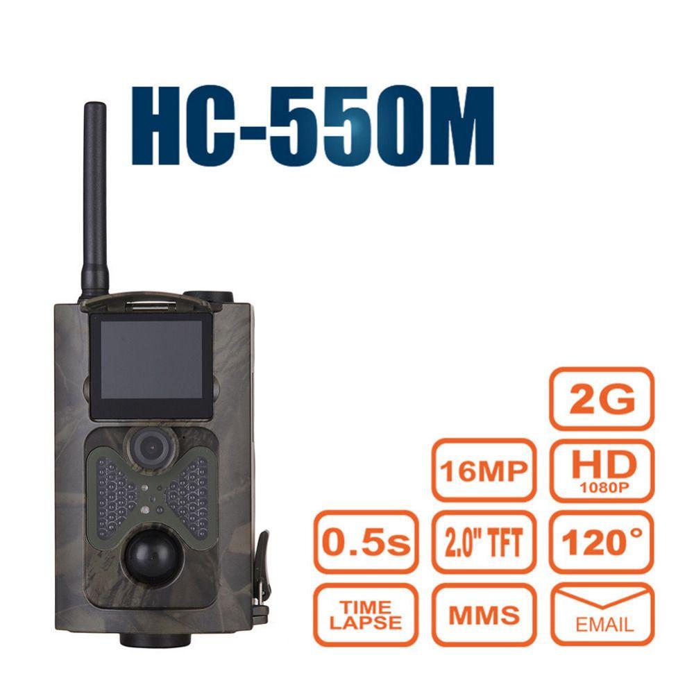 HC 550M Night Vision Hunting Camera Infrared Photo Trap Chasse 120 Degrees Wild Hunter Game Trail Sensor Gsm Mms Wildlife Camera