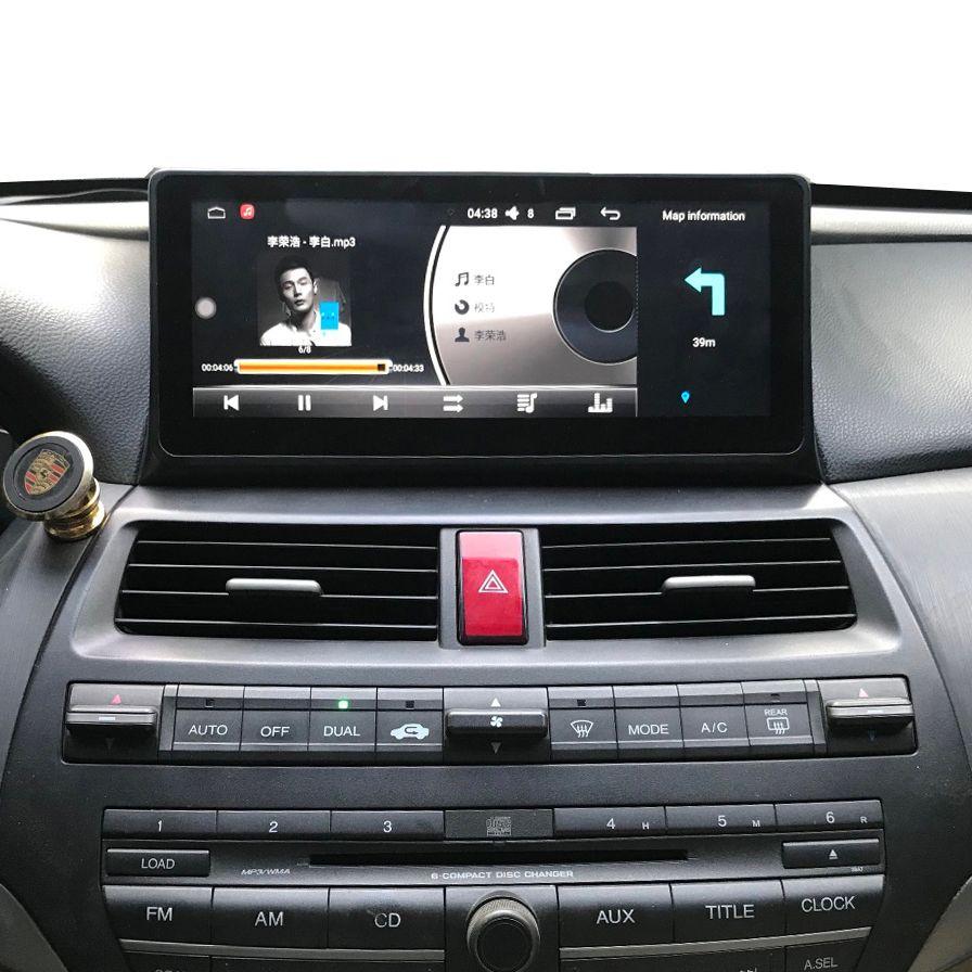 10,25 zoll Android 6.0 Auto-Radio-Player Für Honda Accord/Cross 2008 2009 2010 2011 2012 bluetooth Touchscreen Auto GPS Wifi