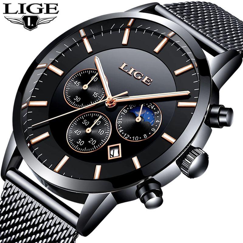 LIGE Men Watches Luxury Brand Multi Function Mens Sport Quartz Watch Man Waterproof Mesh belt Business Clock Male Wrist Watch