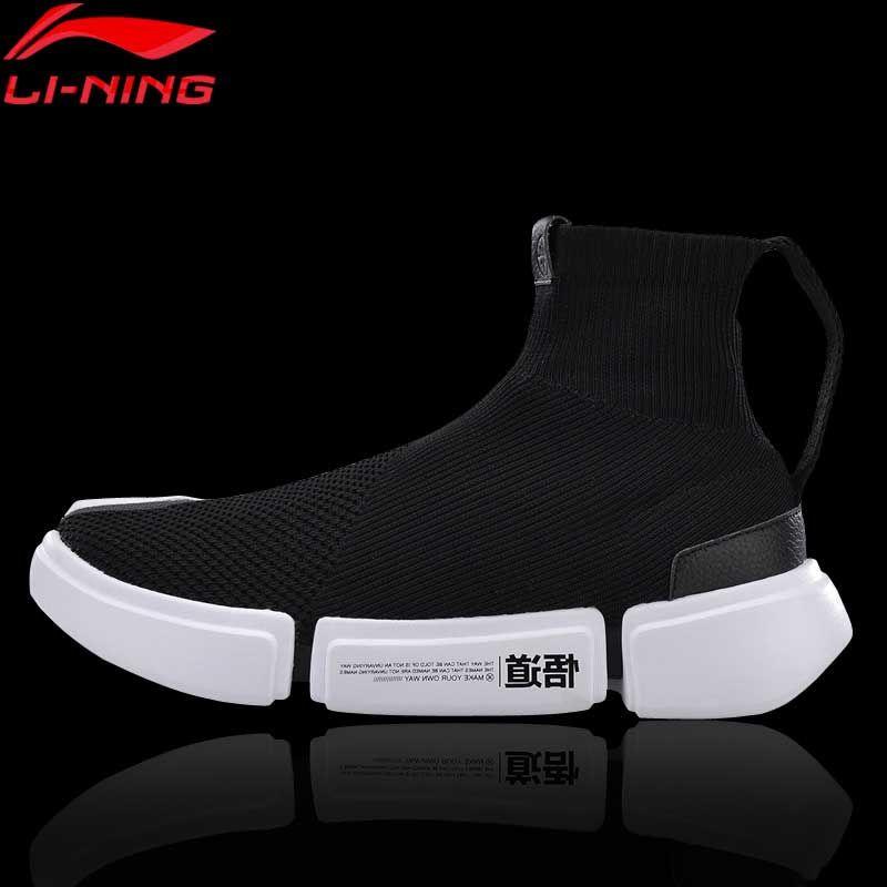Li Ning herren Wade Kultur Schuhe Atmungs ESSENZ 2,0 Socke-Wie Futter Komfort Sportschuhe Turnschuhe AGWN009 YXB155