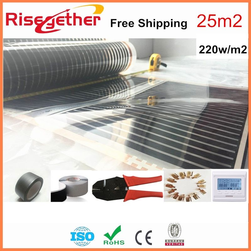 Hot Sale Warm Floor Kits 50m Heating Film for Room With Accessories Warm Temperature Smart Floor Heating System Film/Heater