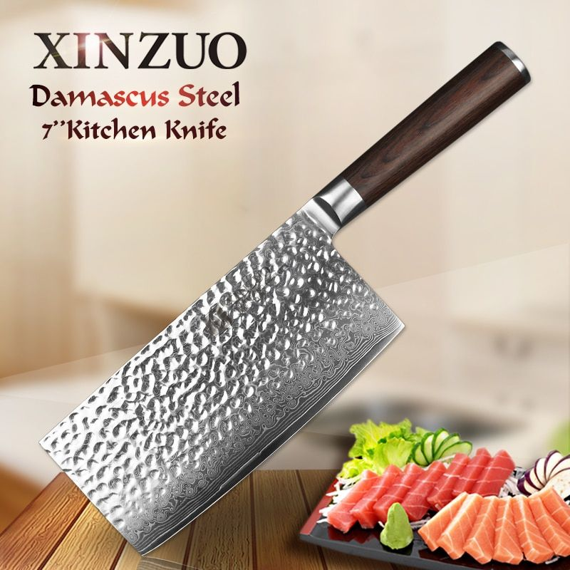 XINZUO 7 inch Japanese 67 layer VG10 Damascus stainless steel kitchen knife chef knives sharp slicing knife pakka wood handle