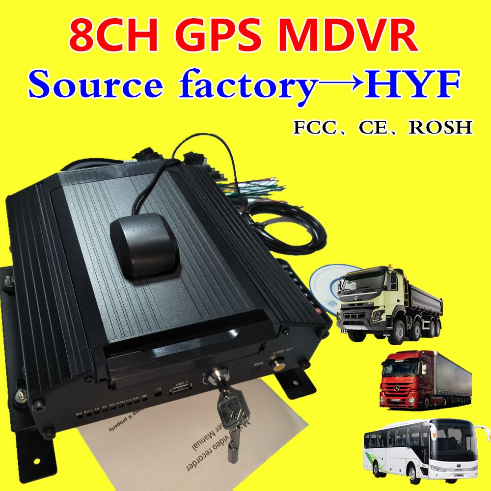 8 ch hard disk vehicle DVR GPS positioning AHD 720P MDVR H.264 wide voltage monitoring host factory direct selling