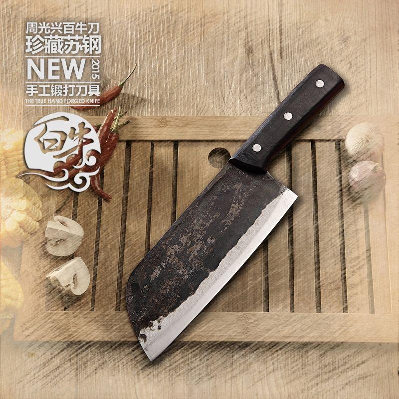 Yamy и ck ручной ковки клип стали нарезки мяса нож Кулинария Инструменты Малый кухонные ножи + инструмент для резки мяса + аксессуары для кухни