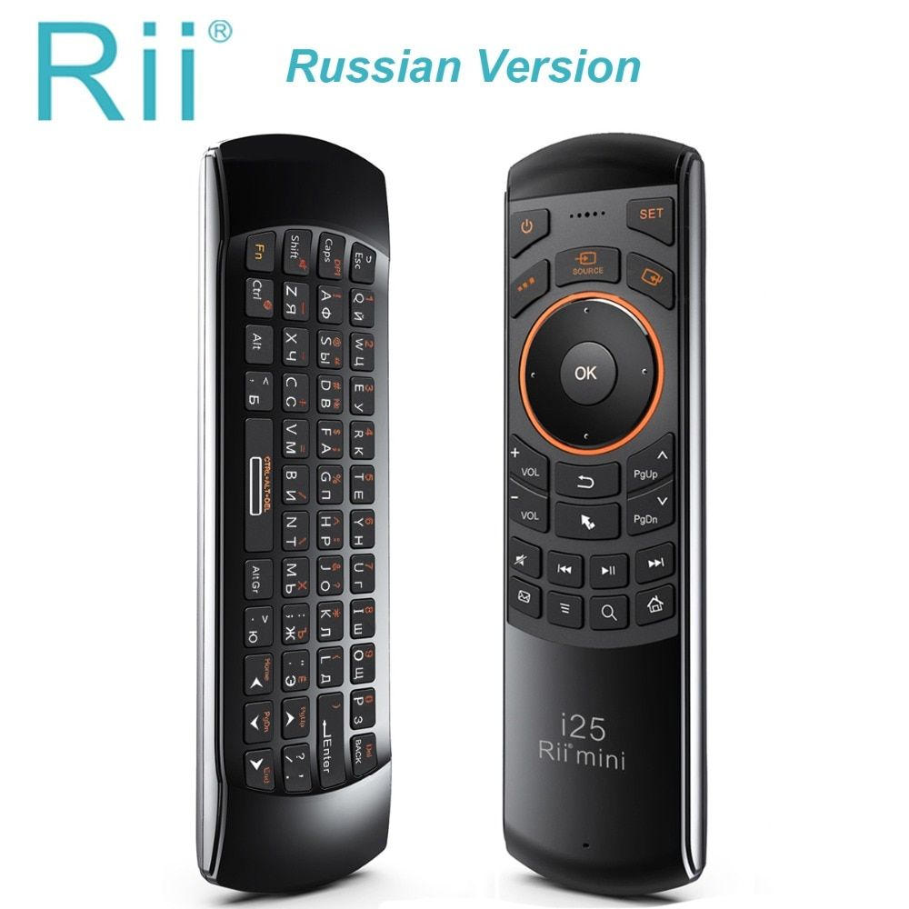 Hot selling Original Rii mini i25 2.4Ghz Air Mouse Remote Control with Russian Keyboard for PC Samsung Smart TV Android TV BOX
