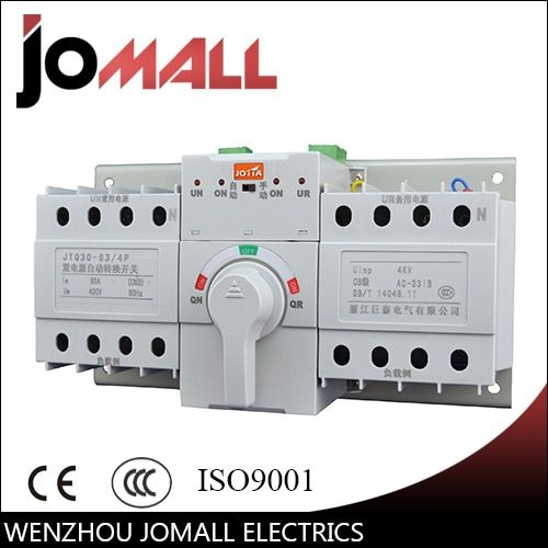 new mini type ats Automatic Transfer Switch 63A Rated voltage 220V /380V Pole 4 Rated frequency 50/60Hz Size 25*14*12mm