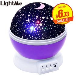 Lightme Stars Starry Sky LED Night Light Projector Moon Lamp Battery USB Kids Gifts Children Bedroom Lamp Projection Lamp Z20