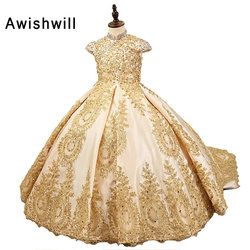 2020 Royal Flower Girl Dress for Weddings Satin Lace Beaded Ball Gown Girl Party Communion Dress Pageant Gown Gold Color