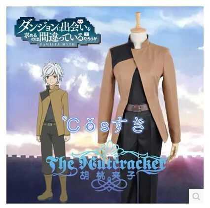 Free Shipping! Is It Wrong To Try To Pick Up Girls In A Dungeon? DanMachi Bell Cranel Cosplay Costume ,Perfect Custom For you!