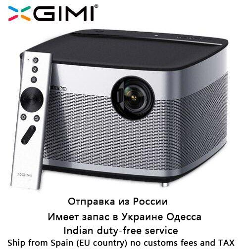 Original XGIMI H1 Projector Home Theater 300 Inch 1080P Full HD 3D 3GB/16GB Android 5.1 Bluetooth Wifi Suppor4K DLP TV Beamer