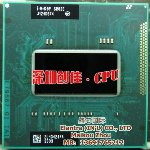 Original intel Offizielle version CPU I7-2920XM SR02E I7 2920XM SRO2E 2,5G-3,5G/8 Mt 100% chips prozessor
