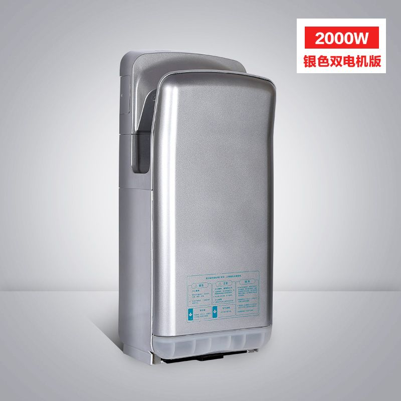 Intelligent High Speed Hand Dryer Bathroom Fully Automatic Induction Fast Dry Hand Machine