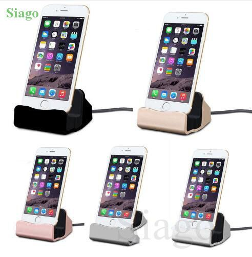Siago 2 in 1 Desktop Stand Station Cradle Charging USB Charger Dock For iPhone 6 6S 7 7 Plus 5/5S/5C/5E With Retail Box