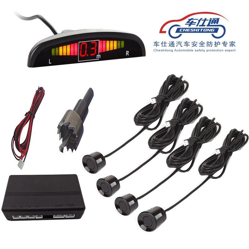 7 couleurs capteur 1 ensemble voiture LED Parking capteur Kit affichage 4 capteurs pour toutes les voitures Assistance inverse Radar de surveillance système