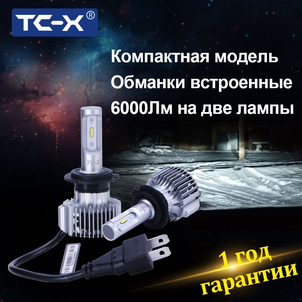 TC-X Car LED Headlight Bulbs H4 H7 H1 9005 9006 High Low Beam Bulb LED H11 H8 H9 880 H27 Foglight Replacement Auto Lamps LED 12v