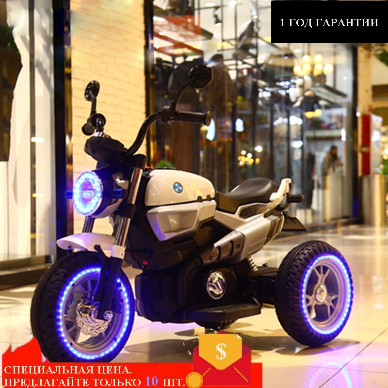 Children's electric bike baby tricycle 3 - 8 years old children can sit toy car battery car for boy and girl's gift