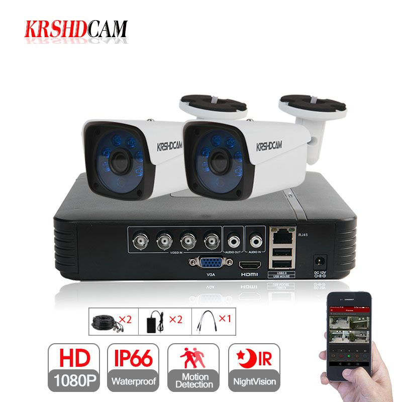 KRSHDCAM 4CH CCTV System 1080P AHD 1080N CCTV DVR <font><b>2PCS</b></font> 3000TVL IR Waterproof Outdoor Security Camera Home Video Surveillance kit