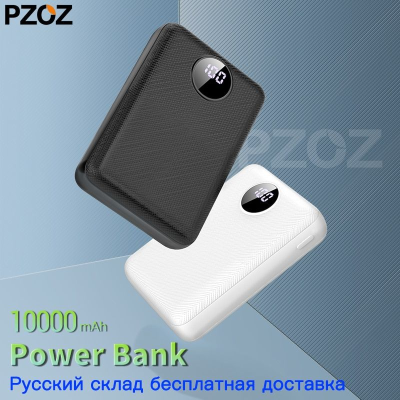 PZOZ Power Bank 10000mAh Dual USB Mobile Phone External Battery Fast Charge For iphone xiaomi mi Portable Charger mini PowerBank