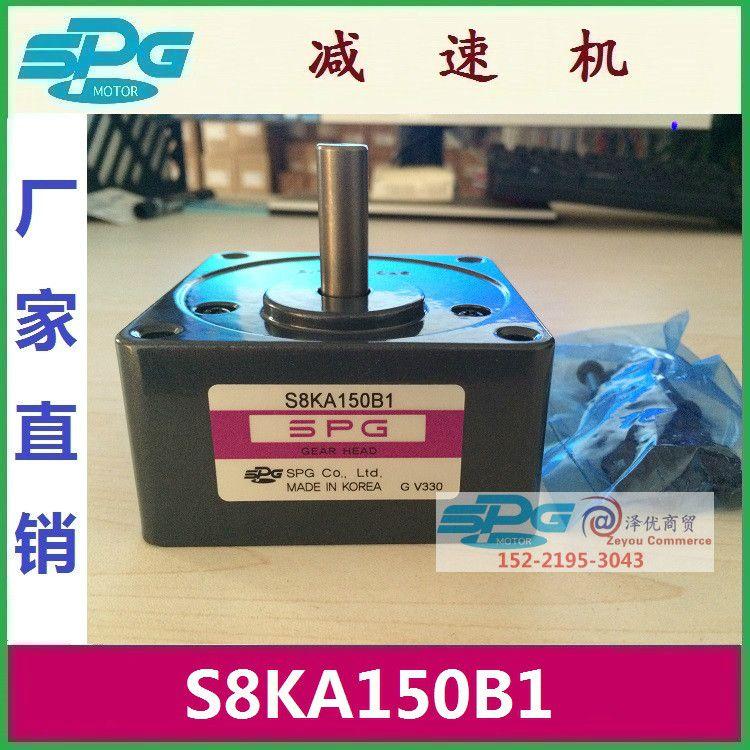 Korea SPG reducer S8KA150B original S8KA150B1 S8KA150B S8KA180B1 S8KA180B S8KA150B1-Z62