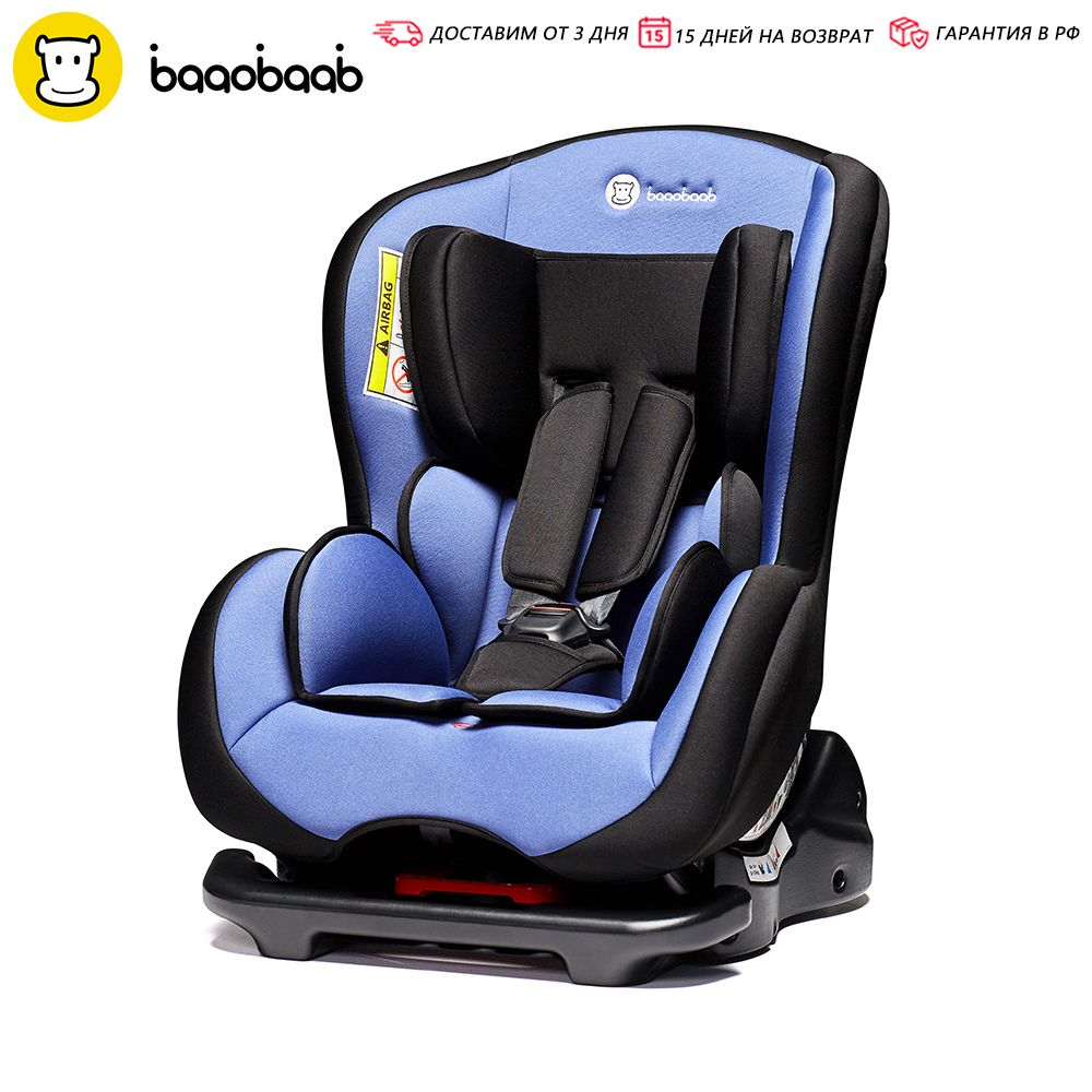 Baaobaab 720 2-in-1 Baby Convertible Car Seat Group 0+/1 Portable Reclining Child Safety Seats 0-18 kg, Birth - 4 Years Old